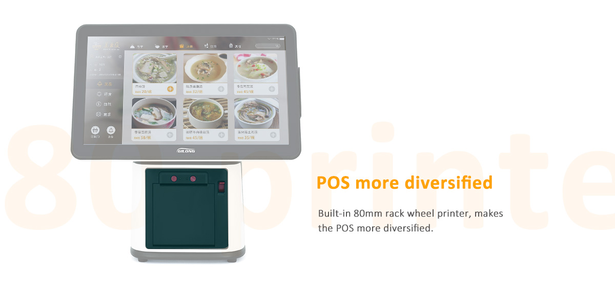 pos terminal machine