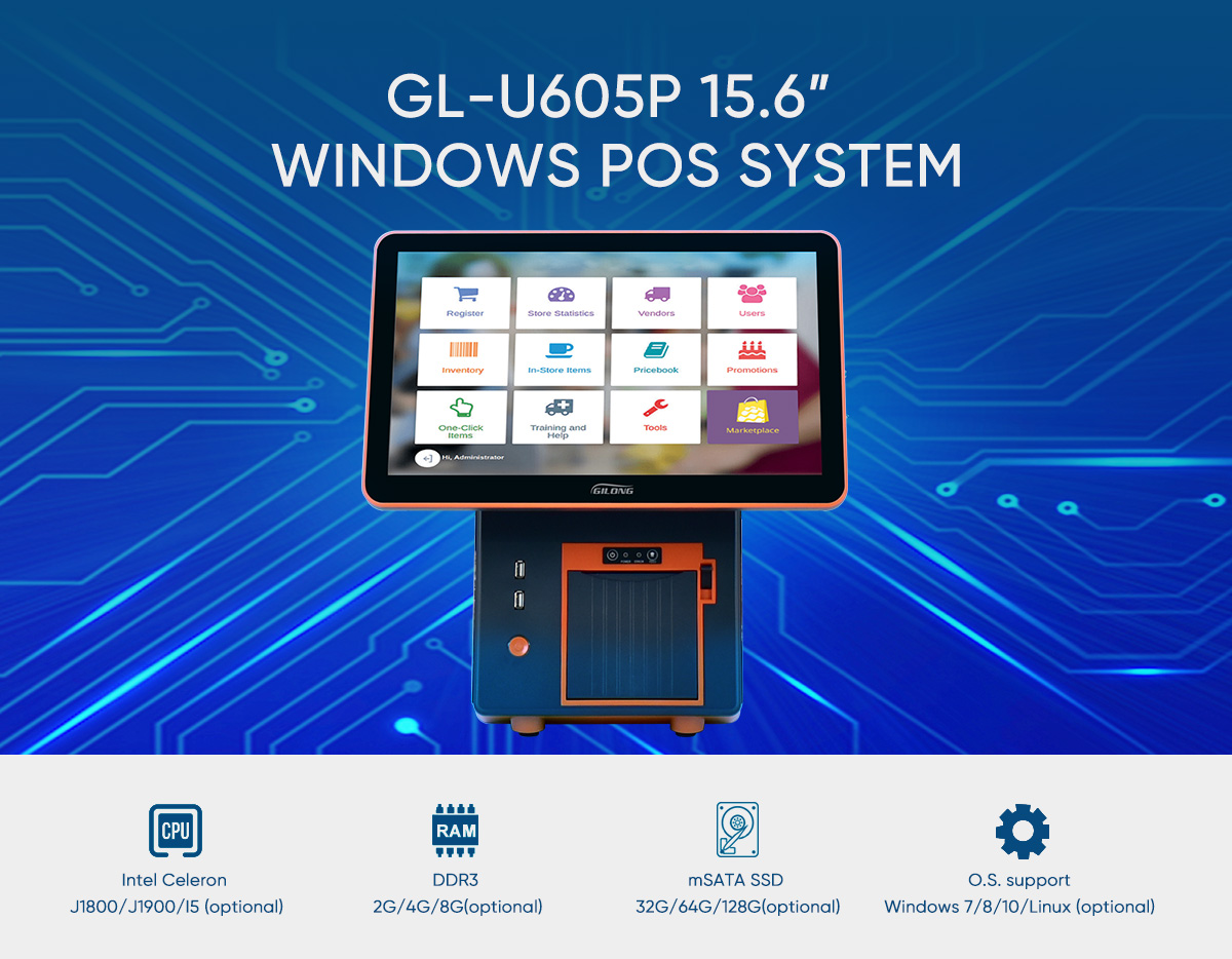 all in one pos hardware