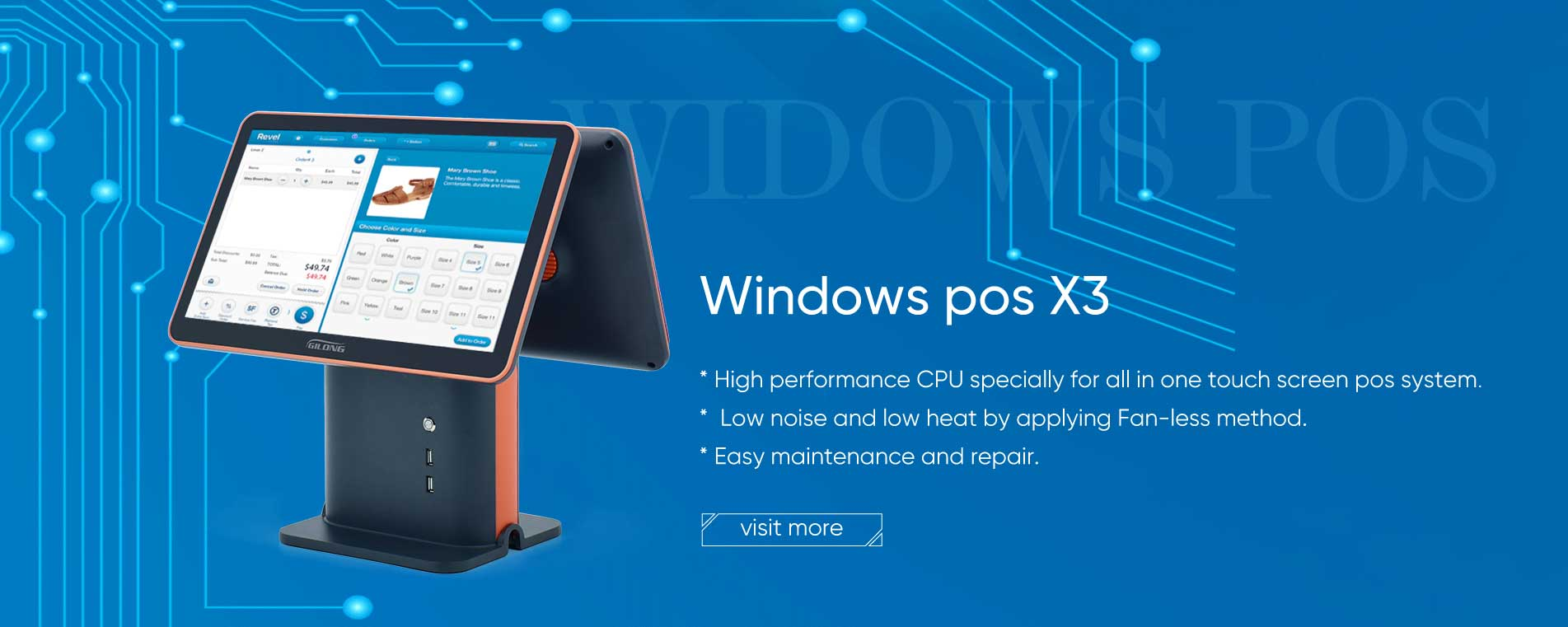 Gilong X3 15.6'' Windows POS System